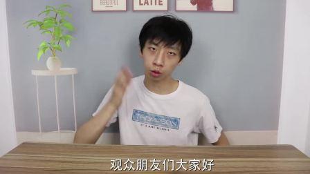 """全网最不会做饭的美食博主挑战自制""""鱼头汤""""到底能不能成功?"""
