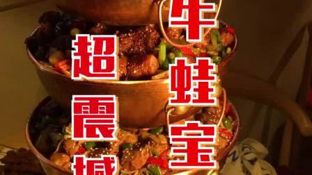 其实两层就够三四个人吃了,我们七个人这个没吃完,加了米饭吃这个太下饭了