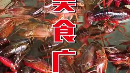 小龙虾我在郑州还没见过比他家便宜的,在这里吃小龙虾吃撑也不心疼钱包了😹