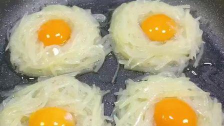 鸡蛋与土豆的完美融合,美味的鸟巢鸡蛋饼,你get了吗