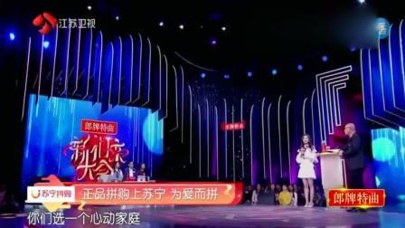 新相亲大会:高忆辰心动爆灯,浪漫表白杨雅舒!情话满分呀!