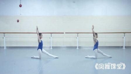 2019少儿舞蹈培训完整教材中高级技巧之分解3 单跪立后弯腰起接滑叉
