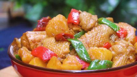 自从学会鸡肉这个做法,我家一周吃5次,上桌连汤都不剩;