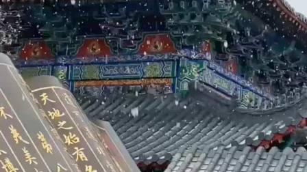 洛阳栾川县老君山下雪啦!