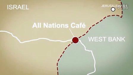 【iWebAd】世界和平日公益项目《餐桌上的和平》