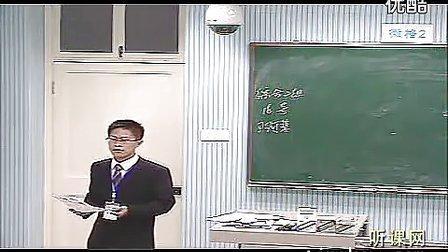 高中化学说课和模拟上课:硅和二氧化硅(三等奖)(省师范生说课及演讲技能大赛-综合组)(1)