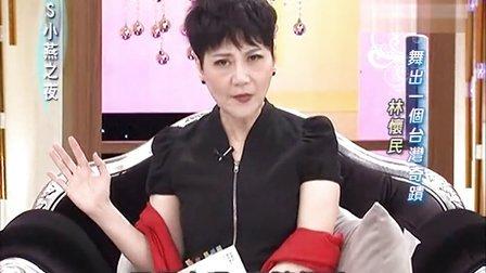 林怀民新舞难倒房产商 20111027