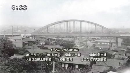 昭和物语 TV版 04