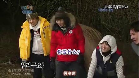 121223 KBS 两天一夜 冬将军特辑第二回【韩语中字】