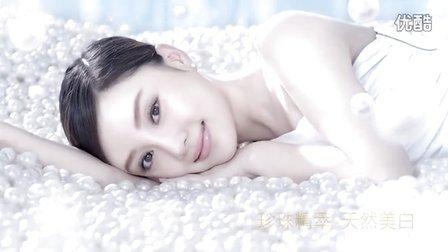 欧诗漫新珍珠白