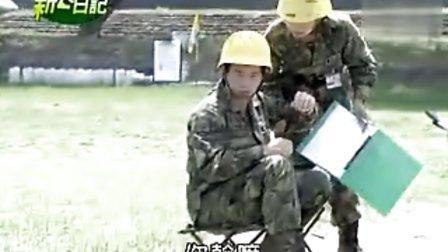 新兵日记之赖虎叶大同丢手榴弹篇
