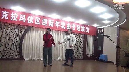 京剧-《红灯记》选段-克拉玛依区戏曲协会2012年12月31日在步行街茶楼举办京剧、黄梅戏专场、克拉