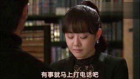 清潭洞爱丽丝13 天使版