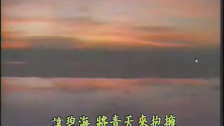 赖布衣妙算玄机 TVB片头主题曲 碧海青天