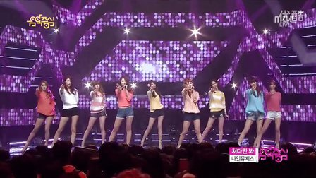 Nine Muses-Just Looking   Dolls(130126 MBC Music Core)