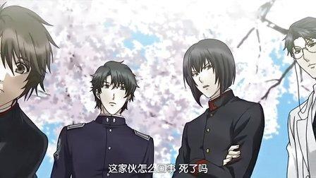 华丽一族OVA前篇