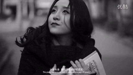 派克125周年 青年著名钢琴家 Chen Jie 陈洁