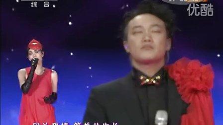 歌曲《因为爱情》王菲 陈奕迅 24