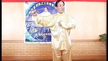 """【张志俊】8  字圈教学""""绍兴师爷""""截频"""
