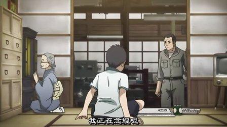 昭和物语 10(补4月番)