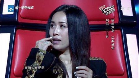 蒙面侠女自卑刘欢撑腰 20120720
