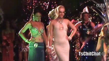 伪娘 TsCC 2013 澳大利亚伪娘变性人选美宣传片