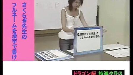 《龙樱》花絮03