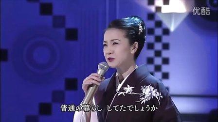 坂本冬美 -我只在乎你   時の流れに身をまかせ