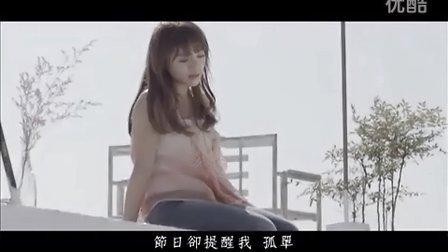 丁当《一半》MV