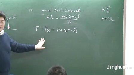 高中物理王文博第4讲巩固提高4圆周运动基本概念及动力学分析2