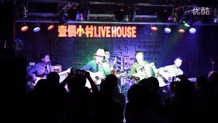 壹个小村livehouse 大年初六摇滚音乐季