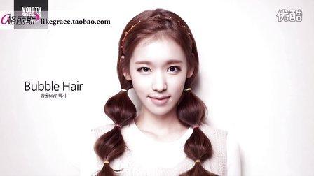 最新韩式发型,泡泡辫发型扎法,韩式瘦脸辫子-格丽斯造型推荐视频