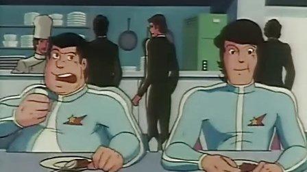【龙哥上传】乔尼亚斯奥特曼[08]【光队员的秘密被偷了!】