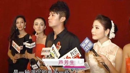 潘小扬直言影视圈很悲哀 应给年轻人提供追梦平台 120713