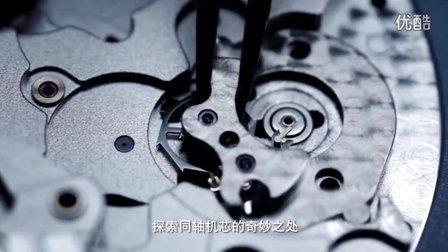 欧米茄同轴技术——机械制表业的变革(2013最新)