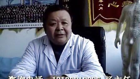 杨永伟蜂针治疗类风湿强直性脊柱炎