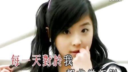 【画】张含韵--酸酸甜甜就是我【唱片版MV】