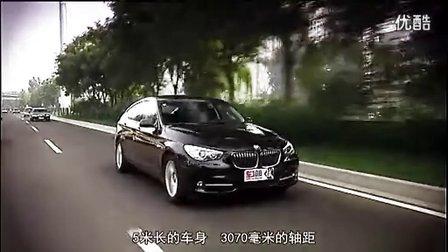 【鑫丽宸灬HD】车168试驾 宝马5系GT 高清