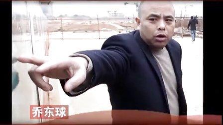 铜陵2012年十大经济人物 井湖实业集团董事长 乔东球