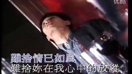 复音口琴曲 九百九十九朵玫瑰-邰正宵 D调