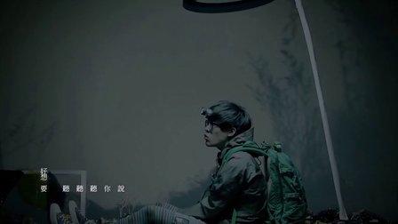 【1080P】卢广仲Crowd-校园歌手MV(超清HD完整版)