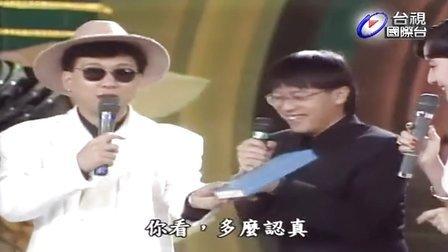 张雨生、李碧华 玫瑰之夜 19920307