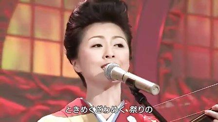 长山洋子 - 博多山笠女节