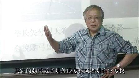 赵峥_量子与相对论_03