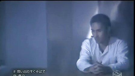 《咫尺回忆》MV   鬼来电3经典主题曲