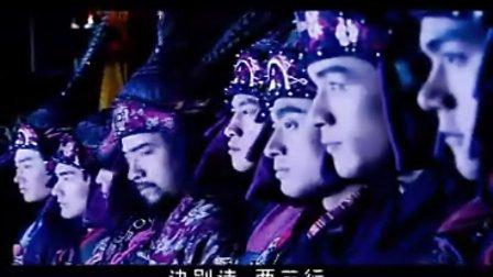 少年杨家将插曲_少年杨家将》【 胡歌版】47集全 - 播单 - 优酷视频