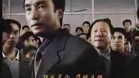 《绝对权力》片头曲-腾格尔《人》