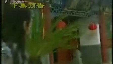 《霹雳菩萨》片尾曲