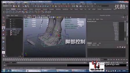 cgwang动画专精长期班宣传视频