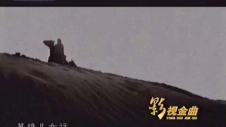 七剑下天山主题曲